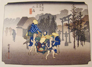 Japanese Ando Woodblock Print