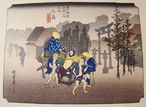 Japanese Ando Woodblock Print