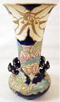 Japanese moriage vase signed